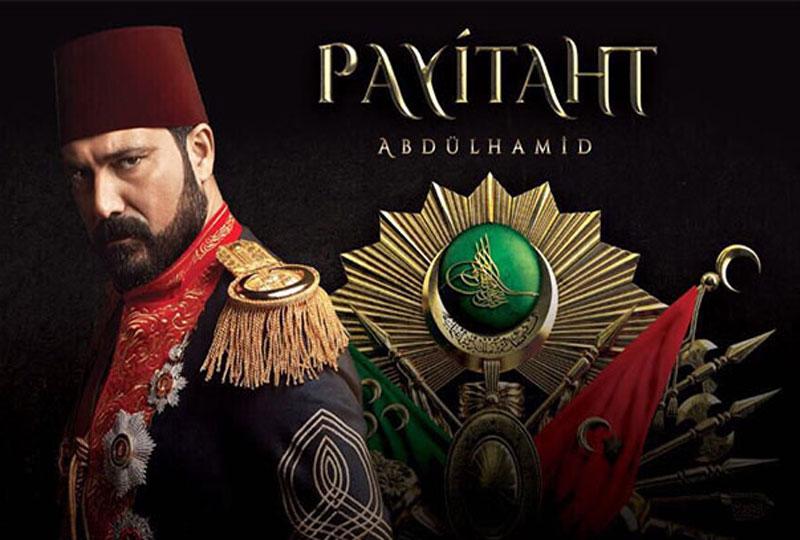 Payitaht Abdülhamit 2.sezon